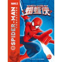 超级英雄成长故事集:蜘蛛侠