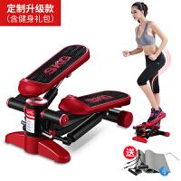 家用踏步机 迷你多功能液压脚踏机 瘦腿瘦身减肥健身器材静音