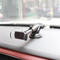 车载手机支架汽车可伸缩前挡风玻璃硅胶吸盘式夹子支撑导航架