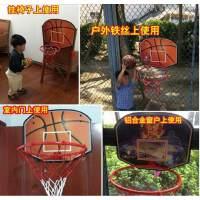 户外成人墙上投篮球架 室内壁挂式篮球筐 儿童家用篮球框可进标准球