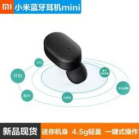 Xiaomi/小米蓝牙耳机mini无线迷你蓝牙运动隐形开车便携黑色