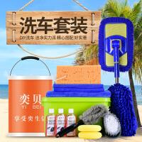 洗车套装组合家用汽车洗车拖把工具水桶擦车毛巾清洗车用清洁用品