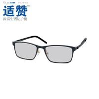 依视路防蓝光防辐射眼镜男电脑镜护眼护目镜 防近视抗疲劳保护眼睛 超轻薄平光镜百搭变色-灰变291