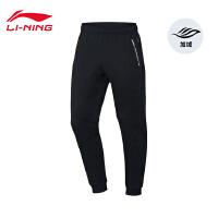 李宁卫裤男士训练系列裤子男装收口针织运动长裤AKLP705