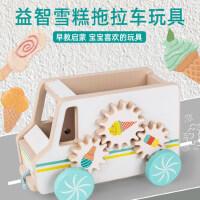 儿童消防车&冰淇淋车益智力木质拖拉学步车2-3-6岁宝宝拉线小玩具