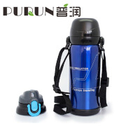 普润 800ML不锈钢保温壶 双盖儿童保温瓶旅游运动水壶PRB20蓝色