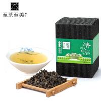 至茶至美 安溪铁观音 浓香型茶叶 传统碳焙 高山乌龙茶 76g 品鉴试喝装 包邮
