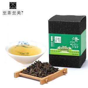 至茶至美 安溪铁观音 特级浓香型茶叶 传统碳焙 高山乌龙茶 76g 品鉴试喝装 包邮