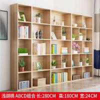 简易书架置物架简约现代柜子落地桌上书橱创意自由组合书柜格子柜 ABC