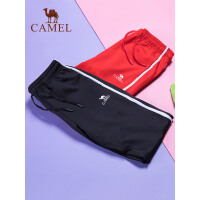 camel骆驼 新品运动裤女薄款束脚休闲瑜伽长裤跑步速干显瘦健身裤