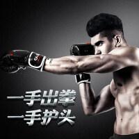 格斗男子健身训练全指拳击手套 成人散打泰拳搏击手套男款拳套