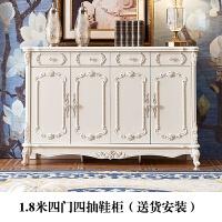 欧式鞋柜白色雕花玄关门厅柜组装简欧大容量四门鞋橱客厅实木 组装