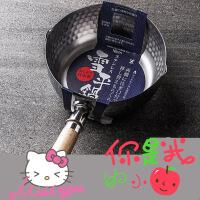 不锈钢日式汤锅煮面锅泡面锅奶锅雪平锅盖 r6h