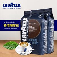 原�b�M口 Lavazza拉瓦�_意式特�夂姹嚎Х榷� �饪s咖啡豆1kg/2包
