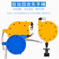 盒式鱼竿护竿绳 钓鱼失手绳自动伸缩溜鱼器渔具垂钓放护杆溜鱼器 蓝色40米 -多用款带夹子