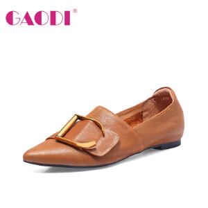 高蒂尖头平底鞋浅口简约一脚蹬休闲鞋透气懒人通勤女鞋工作鞋子女