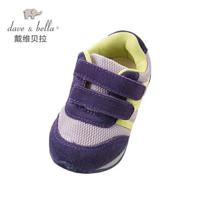 davebella戴维贝拉春秋季女童运动鞋 宝宝魔术贴鞋子DB4170戴维贝拉 每周二上新