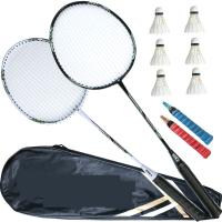 羽毛球拍双拍2只装 一体耐打初学业余耐打 健身 羽毛球拍对拍 成品拍