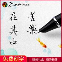 毕加索钢笔男女式606学生用成人办公速写0.38mm特细尖礼盒装刻字