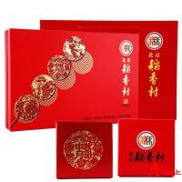 北京稻香村-八月食节月饼礼盒680g