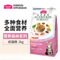 麦富迪猫主粮2kg营养森林全价成猫猫粮