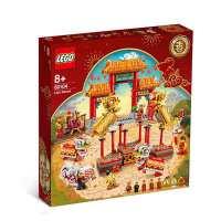 【当当自营】LEGO乐高积木 限量款Chinese Festivals中国节日系列 80104 2020年1月新春新品