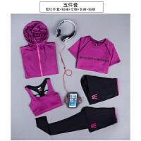 【速干衣裤 速干服】新款瑜伽服套装女秋冬健身房户外跑步运动吸汗速干显瘦瑜珈五件套