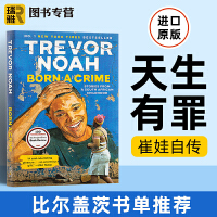 现货正版 Born a Crime 天生罪犯 英文原版人物传记 艾美奖及皮博迪奖获奖节目 Trevor Noah 特雷