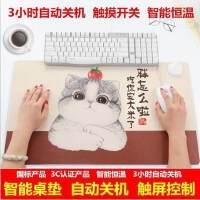 加热暖桌垫 学生学习暖手书写桌垫 办公室桌面鼠标键盘垫电热暖桌宝