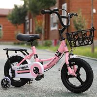 儿童自行车2-3-4-6-7-8-9-10岁女孩公主款童车小孩男孩脚踏单车