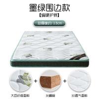 床垫米天然椰棕垫硬定做床乳胶席梦思棕榈床垫 1