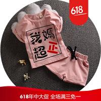 1-2岁男宝宝夏季两件套女童小孩衣服3岁儿童短袖套装0一周半婴儿4