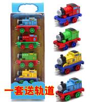 合金托马斯小火车头金属磁性套装儿童玩具车男孩玩具回力火车拼接