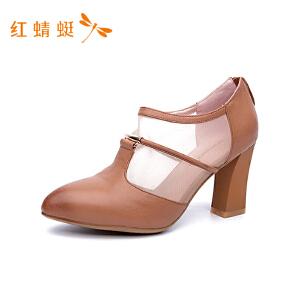 【专柜正品】红蜻蜓女鞋透气时尚粗高跟女休闲单鞋