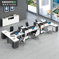 办公家具 职员办公桌6人椅组合现代简约电脑桌屏风四4人位隔断桌