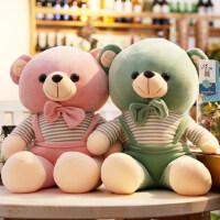 泰迪熊毛绒玩具软体小熊抱枕抱抱熊公仔小猴子小狗布娃娃猴子玩偶