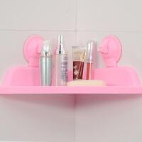 耀点100 强力吸盘三角浴室置物架 粉色