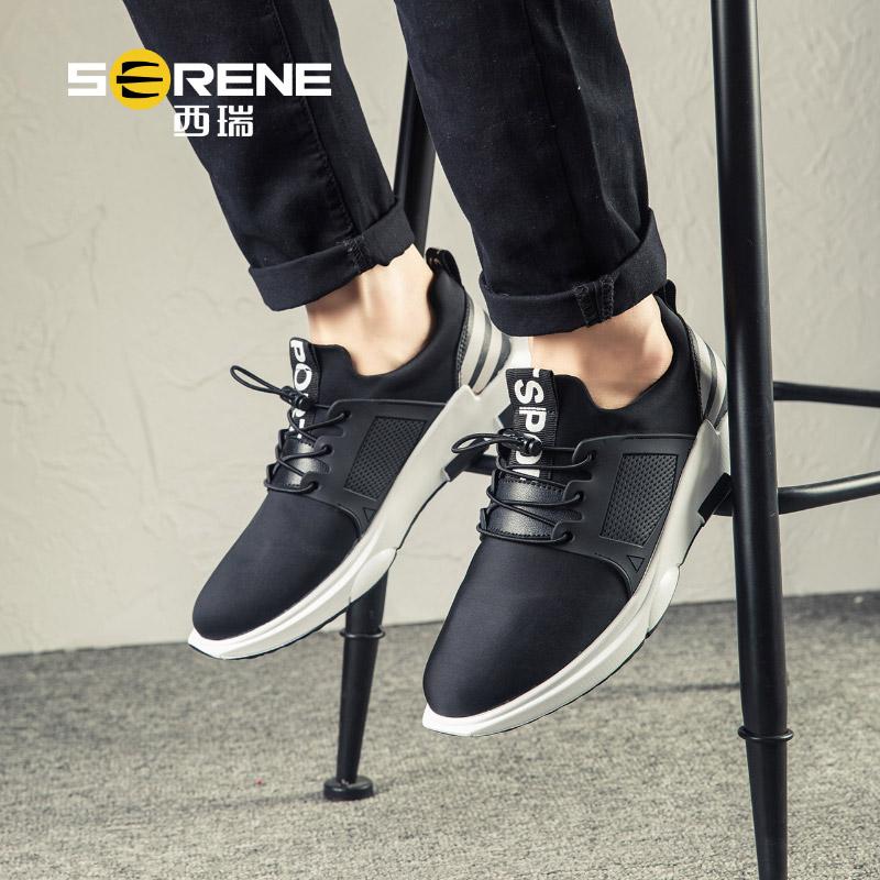西瑞运动休闲鞋男新款低帮板鞋轻便透气跑步鞋9188