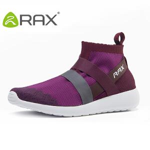 rax春夏徒步鞋女透气户外鞋减震休闲鞋爬山登山鞋跑步鞋女