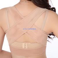 背背女士内衣塑身驼背矫正带背部矫正带超薄隐形收副 升级版J01 肤色