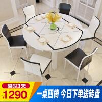 餐桌椅组合现代简约伸缩叠6人实木圆形钢化玻璃环保电磁炉餐桌 带炉餐桌