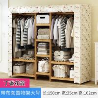 衣柜简易布衣柜出租房简约现代经济型单人组装布艺双人衣橱省空间 单门 组装