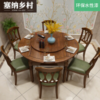 20190826041809485美式乡村实木伸缩餐桌简约可折叠餐桌椅组合欧式家具圆形饭桌