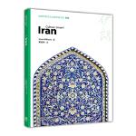 体验世界文化之旅阅读文库:伊朗(英文版)