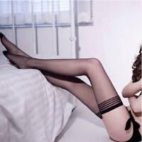 【保密发货】霏慕 情趣内衣服女 性感条纹长筒袜丝袜 情趣成人性用品