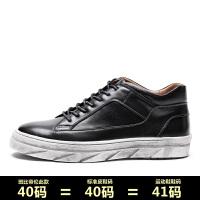 CUM 英伦系带高帮男鞋板鞋圆头厚底潮鞋男运动休闲鞋男士皮鞋