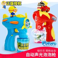 青蛙吃豆玩具亲子互动儿童趣味娱乐桌面游戏动手益智早教玩具抖音同款