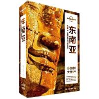 LP东南亚-孤独星球Lonely Planet旅行指南系列-东南亚(第二版)