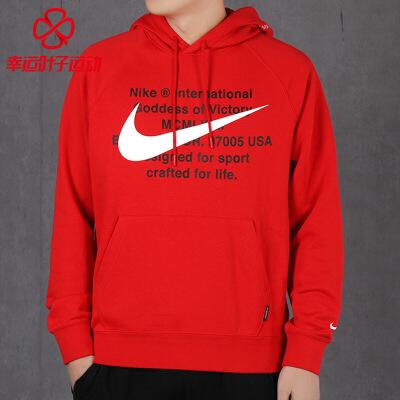 Nike耐克官网旗舰卫衣男装新款连帽上衣运动套头衫CJ4864-657 袋鼠式口袋 风帽搭配抽绳 罗纹袖口与下摆