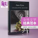 【中商原版】简爱 英文原版 Jane Eyre 夏洛蒂・勃朗特 Charlotte Bronte 英国文学 世界经典名著 可另搭飘 呼啸山庄 名利场